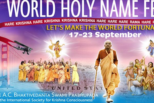World Holy Name Festival